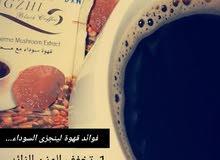 قهوة التنحيف الطبيعية