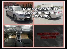 Accord 2014 (manual ) for sale