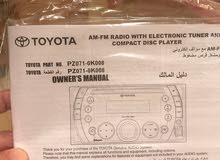 radioCD for Toyota for sale