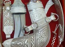 خناجر عمانيه وسعيديه للبيع