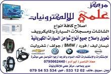 تحويل شاحن سيارة - جولف - نيسان ليف - فورد - BMW - شفروليت.