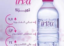 مياه ايرفا التركية