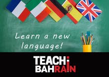 Learn Languages with Native Teachers (Spanish, English, Arabic, French)