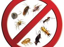 تعقيم وتنظيف ومكافحة حشرات