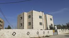 عمارة سكنية للبيع الظليل محافظة الزرقاء الأردن