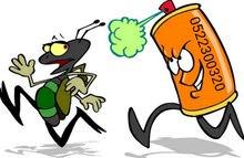 مبيدات حشرات ومواد زراعية