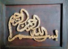 """برواز كلمه """"بسم الله الرحمن الرحيم"""""""