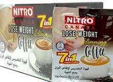 قهوة التخسيس من شركة nitro الامريكيه العالميه