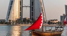 توصيل من البحرين الى السعودية