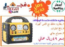بطاريه متنقله مع قابس كهرباء