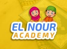 مدرس لغة عربية وقران كريم