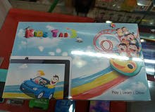 Kids Smart Wifi Tablet 7inch for Sale (free delivery) box not open, only 17bd