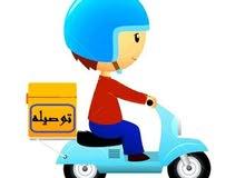 مندوب توصيل لجميع الإمارات