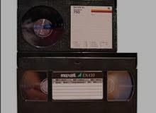 تحويل الاشرطة القديمة الى DVD او فلاش