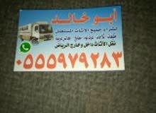 نقل عفش داخل وخارج الرياض