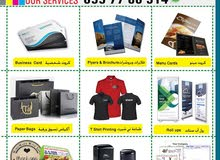 Printing services - shipping to all over UAE