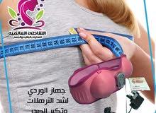 جهاز الثدي