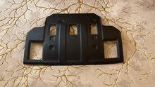 صفيحة حماية أمامية front skid plate