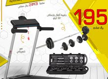 50kg Dumbbell Set and 2hp Treadmill