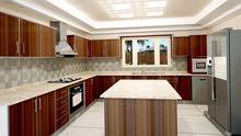 مطبخك بلتقسيط المريح