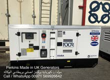 2018 Modle Original Made in UK Perkins Generators