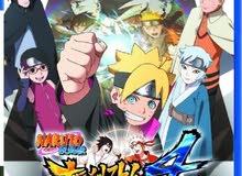 Naruto النسخة الكاملة