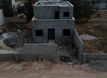 منزل دورين سيمافرو صلاح الدين