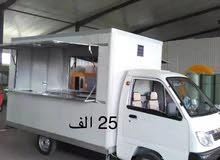 عربات لبيع المأكولات بأسعار رخيصه