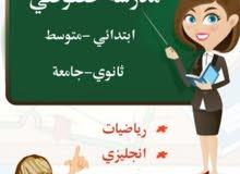 معلمة متميزة خبرة كبيرة حاصلة على ماجيستير من الجامعة الاردنية للدروس الخصوصية