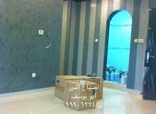 اصباغ ابو يوسف صباغ ترخيم تعتيق ورق جدران ديكور جبس وخشب