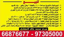 سعد العبدالله قطعة 11