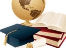 الرسائل والأبحاث الجامعية