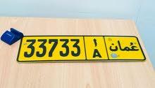 للبيع رقم خماسي 33733/ A