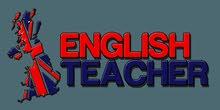 مدرس أنجليزية خصوصي English teacher