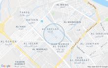 مطلوب بيت ايجار مناسب ونظيف في شط العرب