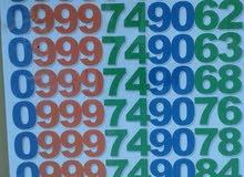 ارقام مميزه MTN