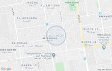 مطلوب بيت لي إيجار يكون في الخرطوم او في جانب محطة سراج