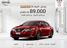 Available for sale! 0 km mileage Nissan Altima 2018