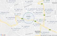 New Apartment of 145 sqm for sale Al Hay Al Janooby