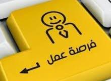 مطلوب بائعة سعودية الجنسيه للعمل لدى معرض باركيه و ورق جدران