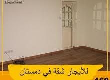 للإيجار شقة في دمستان