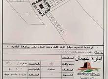 قطعة أرض سكنية بمصفوت بـ 90 ألف درهم فقط