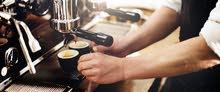 اسطي مكاينا. قهوه.