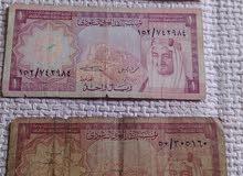 عملات سعودية قديمة