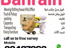 Bahrain House Shifting