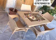 طاولات وكراسي طوي