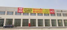 محلات ومكاتب ومخازن للإيجار 1 - for rent