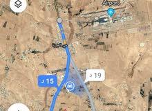 قطعة ارض للاستثمار جنوب مطار الملكة علياء الدولي