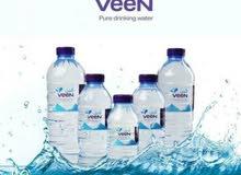توصيل مجانى مياه فين و مياه فو