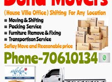 We are Professional  Movers in Doha Qatar